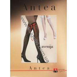 Adrian Antea Avenija