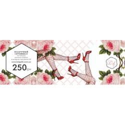 Подарочный сертификат 250