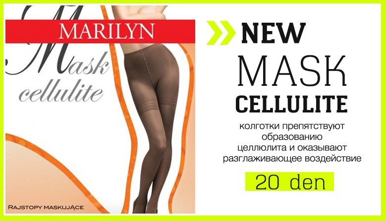 Marilyn Mask cellulite