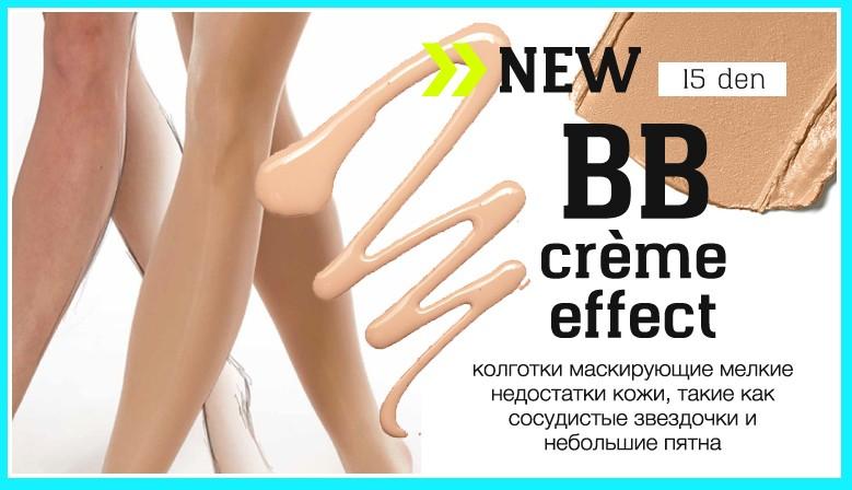 Gatta BB Crème effect 15